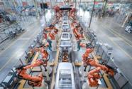 蔚来汽车:以科技引领未来