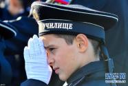 俄海军学校开学 学员参加开学典礼