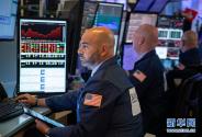 纽约股市三大股指3日下跌