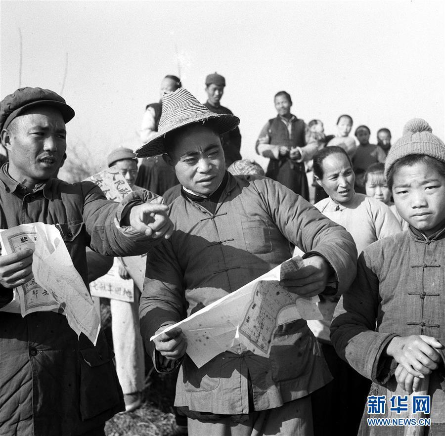 (壮丽70年·奋斗新时代——新中国峥嵘岁月·图文互动)(2)废除封建土地制度