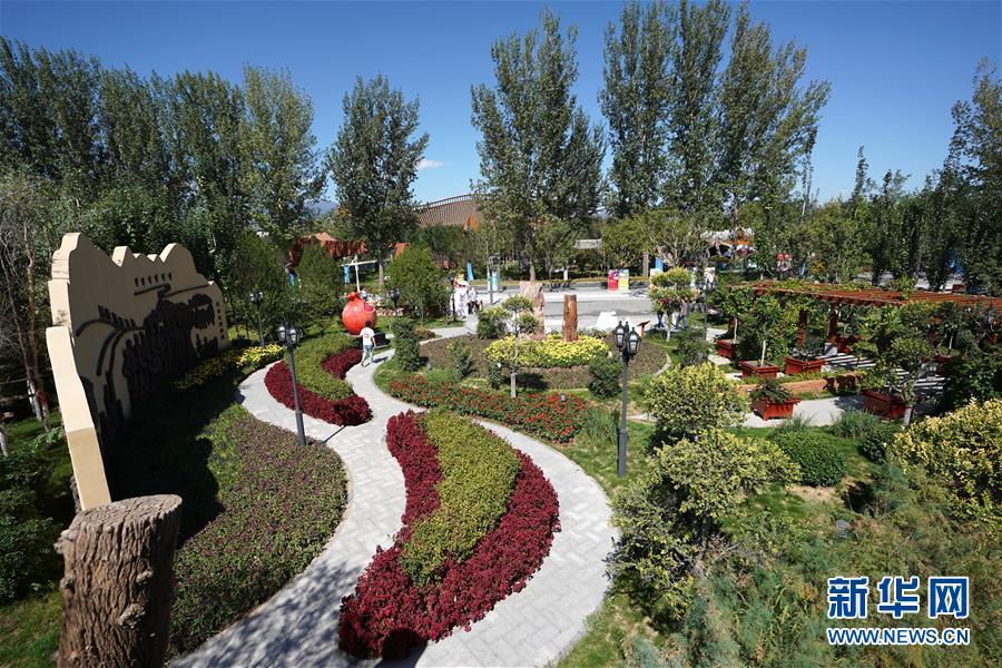 (北京世园会)(1)生态中国·壮美山河瞰新疆