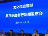 杂技盛会,大众节日!第17届吴桥杂技节10月25日开幕