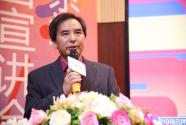 首届全国大学生品牌故事征集行动在京举行首场宣讲会