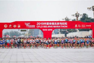 北馬、杭馬同天起跑,最受跑者歡迎的竟是這碗康師傅!