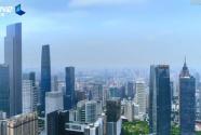 新书推荐 | 中国首部集成研究省域经济外交理论与实践的学术专著