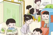 """图片报道:排列5重庆 市建成一万余个""""儿童之家"""""""