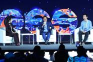 2019 GES大会俞敏洪、张邦鑫再度同台,共话教育的温度与责任