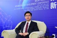 京东集团郑宇:5G将倒逼物联网云端处理提速