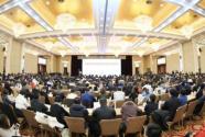 中国中药协会第四次会员代表大会在京召开