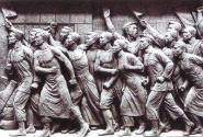 新中國崢嶸歲月|黨的群眾路線教育實踐活動