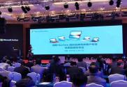 微软 Surface 政府及教育类客户专享优惠套装发布会在济南市市中区举行