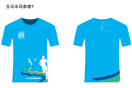 2019阳江海陵岛环岛国际马拉松赛即将举行