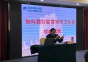 """重庆市""""三支一扶""""人员专题培训班在深圳举行"""