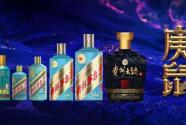 """茅台再组""""生肖天团""""纪念酒 3个品牌7款产品重磅发布有""""5新"""""""