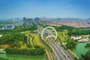 新中國崢嶸歲月|新發展理念