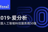 京东AI捷报频传 连续斩获多项人工智能重磅大奖