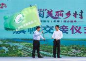 农业农村部推介发布百条冬季乡村休闲旅游精品线路