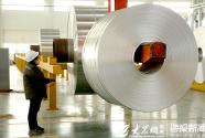 邹平铝精深加工注入新活力 山东万通金属将投入新冷精轧机