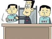 陕西万名人民陪审员参与审案 促进情理与法理有机结合