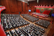 广州市白云区第十六届人民代表大会第六次会议开幕