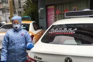 不让须眉! 奋战在抗疫保运一线的东风出行巾帼司机