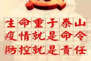 """做好人民群众的""""三员"""" 这个行动支部春节未""""打烊"""" ——吴江开发区劳动保障战""""疫""""线纪实"""