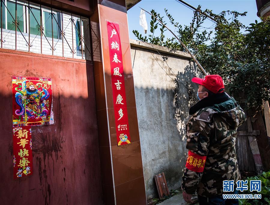 """(新华全媒头条·图文互动)(7)农村战""""疫""""如何攻坚?——来自湖北农村疫情防控一线的报告"""