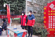 """河南省安阳市殷都区第三批机关干部 下沉""""疫""""线"""