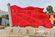 汕尾市廣大共產黨員踴躍捐款支持疫情防控