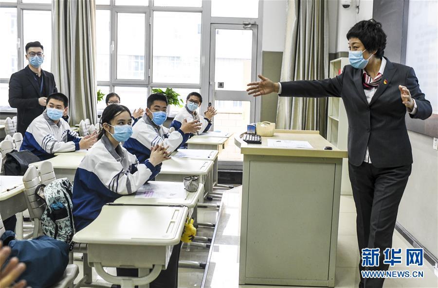 (教育)(5)新疆:初高三和中职毕业年级开学复课