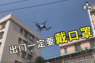 广东省龙门县抗击疫情宣传工作亮点频出