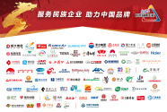 中国大地保险发挥优势助力今春农业生产