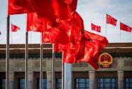 中央軍委辦公廳印發《關于軍隊開展巡察工作的意見》