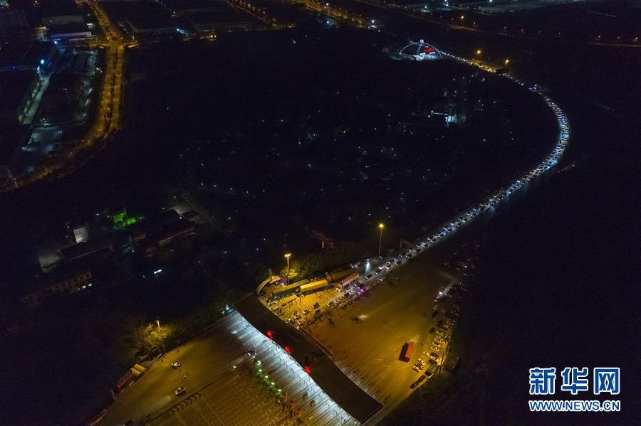 (新華全媒頭條·圖文互動)(14)上下同心,守望相助——中國抗疫眾志成城的生動實踐