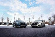 新中產高階品位之選 東風Honda全新UR-V即將上市