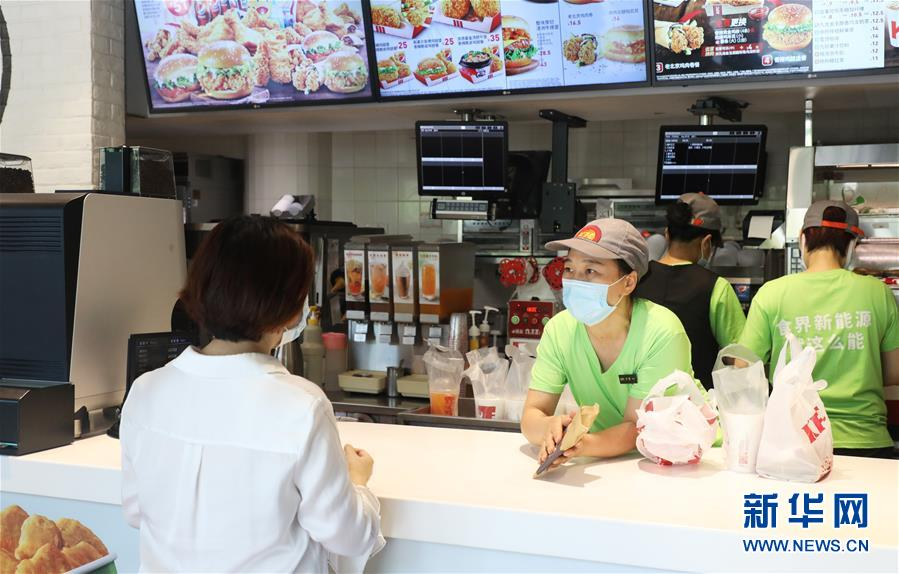 """(新华调查·图文互动)(4)这块""""肉""""到底该怎么吃?"""