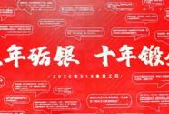 """我们用最好的青春,做成了三件事——写在京东第5个""""老员工日"""""""