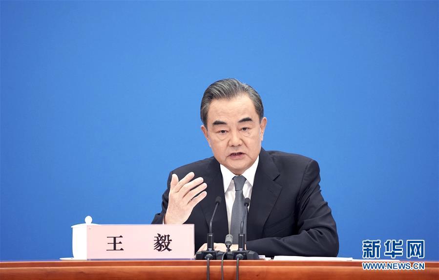 (两会)(2)国务委员兼外交部长王毅就中国外交政策和对外关系回答中外记者提问