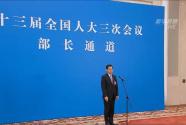 北京的蓝天为什么越来越多?这位部长给出了答案!