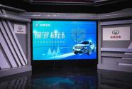 """刷新车内生命安全监测技术新标准 长城汽车发布智能安全""""黑科技"""""""