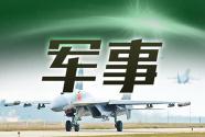 朝鲜军方称将在朝韩边界地区重新部署军队