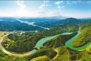 整合分散资源,福建南平创新生态银行机制—— 农户成储户 资源变资产