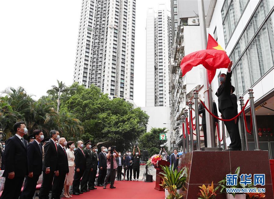 (港澳台)(3)中央人民政府驻香港特别行政区维护国家安全公署在香港揭牌