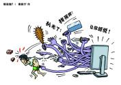 """更新""""武器库"""",运作假舆情!新型网络暴力形成一门黑产生意"""