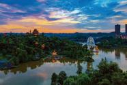 """文旅融合开新景——看西部城市璧山如何打造重庆""""迎客厅"""""""