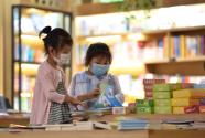 少儿读物就该给孩子一个乌托邦?