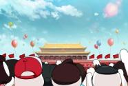 喜看稻菽千重浪——中国特色社会主义制度为什么好?