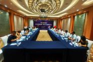媒企面对面:山东省房地产商会专场座谈会成功举办
