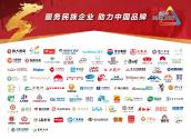 中國大地保險:識變、應變、求變