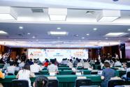 """""""创新赋能 创享未来""""2020上海杨浦五角场创新创业大赛开幕"""